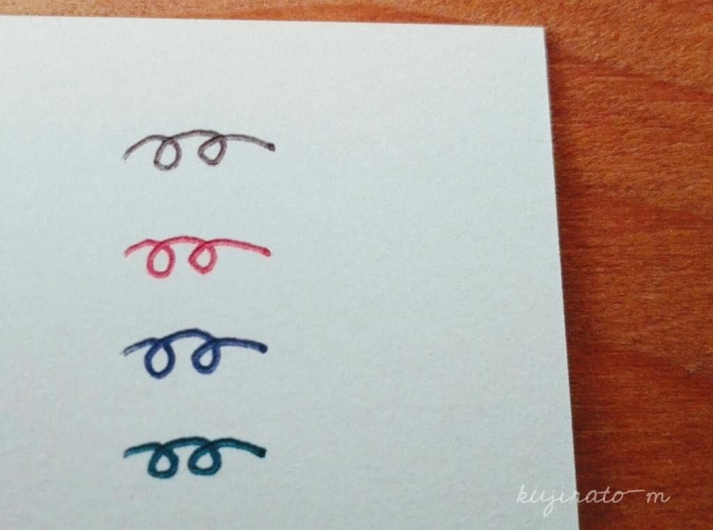 ペンの色や、文字の太さの違いは大きい