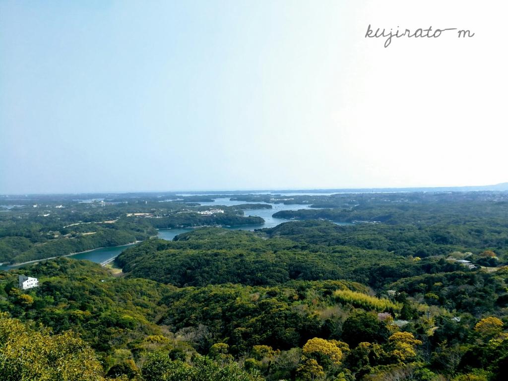 三重観光で、絶景が広がる横山展望台へ