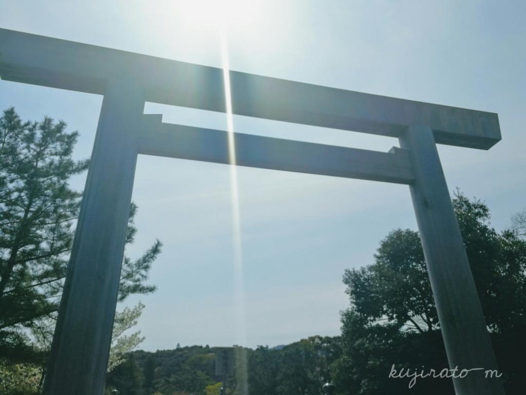 伊勢神宮の鳥居、神々しく光が差し込んでいます