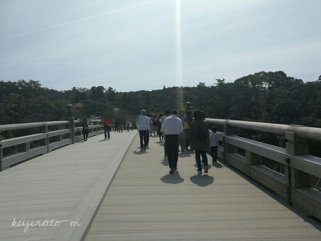 伊勢神宮のとても美しい橋
