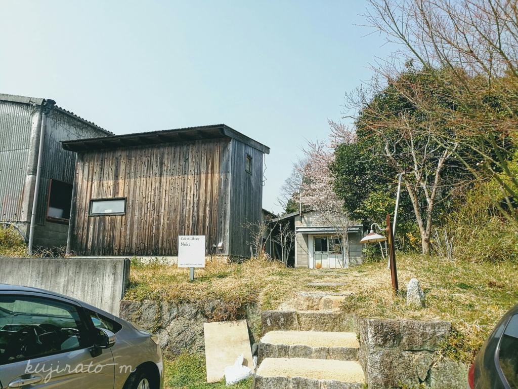 三重県伊賀市丸柱にあるオシャレカフェ『cafe noka』ののどかな正面風景