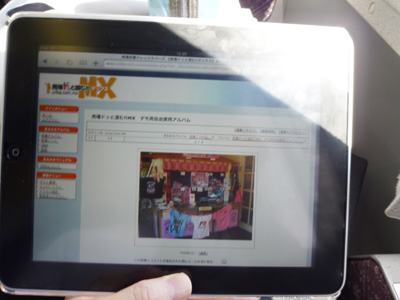 画像iPad