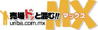 売場ドッと混む!!MX