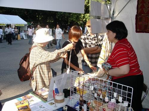 民芸品の販売