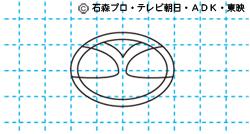 キバットバット3世-02