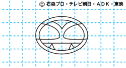 キバットバット3世-03