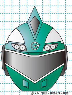 炎神戦隊ゴーオンジャー ゴーオングリーン2
