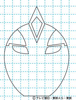 炎神戦隊ゴーオンジャー ゴーオングリーン03