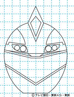 炎神戦隊ゴーオンジャー ゴーオングリーン06