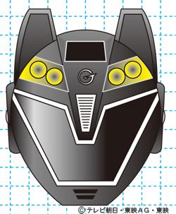 炎神戦隊ゴーオンジャー ゴーオンブラック2