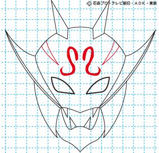 仮面ライダー電王 リュウタロス08