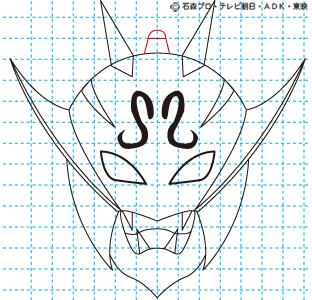 仮面ライダー電王 リュウタロス10
