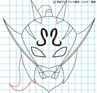 仮面ライダー電王 リュウタロス11