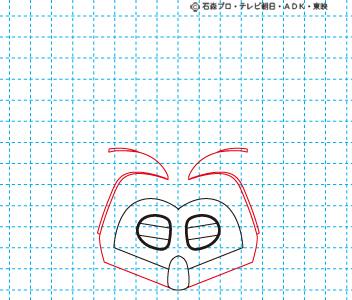 仮面ライダー電王 ジーク03