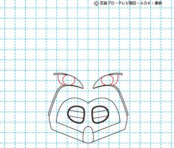 仮面ライダー電王 ジーク04