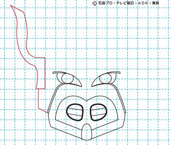 仮面ライダー電王 ジーク05