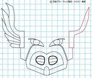 仮面ライダー電王 ジーク07