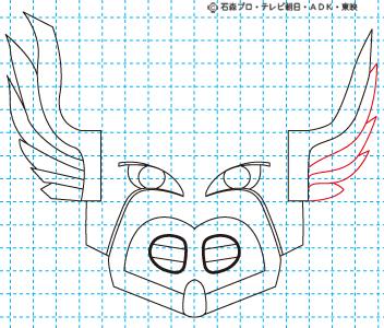 仮面ライダー電王 ジーク08