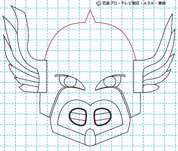仮面ライダー電王 ジーク09