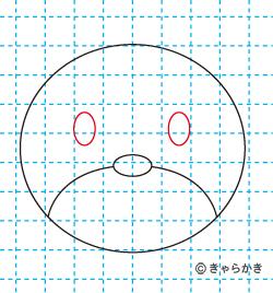 クマ(動物のイラスト)04