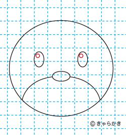 クマ(動物のイラスト)05
