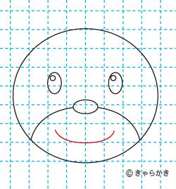 クマ(動物のイラスト)06