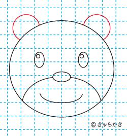 クマ(動物のイラスト)07
