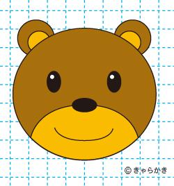 クマ(動物のイラスト)完成1
