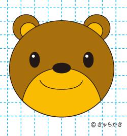 クマ(動物のイラスト)完成2