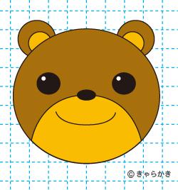 クマ(動物のイラスト)完成3