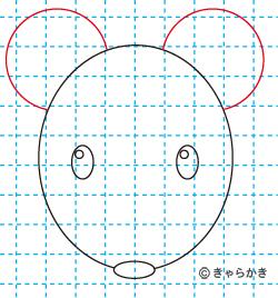 ネズミ(動物のイラスト)04