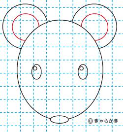 ネズミ(動物のイラスト)05