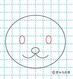 動物・イラストの描き方動物 イヌ04