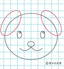 動物・イラストの描き方動物 イヌ06