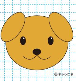 動物・イラストの描き方動物 イヌ完成1