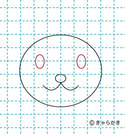 動物ライオン イラストの描き方04