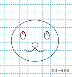 動物ライオン イラストの描き方05