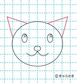 動物ライオン イラストの描き方06