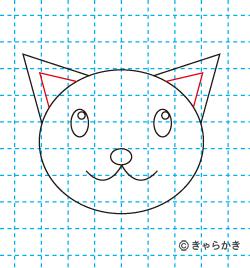動物ライオン イラストの描き方07