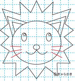 動物ライオン イラストの描き方09
