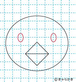 動物イラスト ヒヨコの描き方講座03