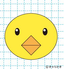 動物イラスト ヒヨコの描き方講座05