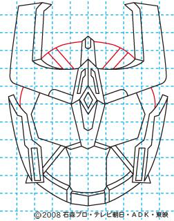 仮面ライダーキバ ライジングイクサ イラストの描き方 12