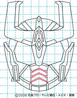 仮面ライダーキバ ライジングイクサ イラストの描き方 13