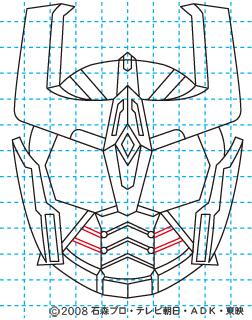 仮面ライダーキバ ライジングイクサ イラストの描き方 14