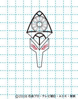 仮面ライダーキバ サガ イラストの描き方05
