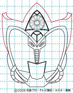 仮面ライダーキバ サガ イラストの描き方10