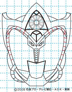 仮面ライダーキバ サガ イラストの描き方12