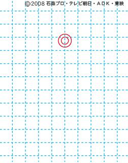 仮面ライダーキバ キバ エンペラーフォーム イラストの描き方 Illustrator作成01
