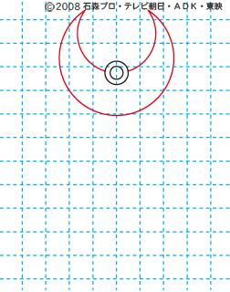 仮面ライダーキバ キバ エンペラーフォーム イラストの描き方 Illustrator作成02